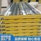 保温复合板 防潮复合板 活动房集装箱夹芯板 多样可定制 宝祥机械设备